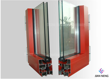 Extruded Aluminium Window Extrusion Profiles Customized Color Two Layers Glass